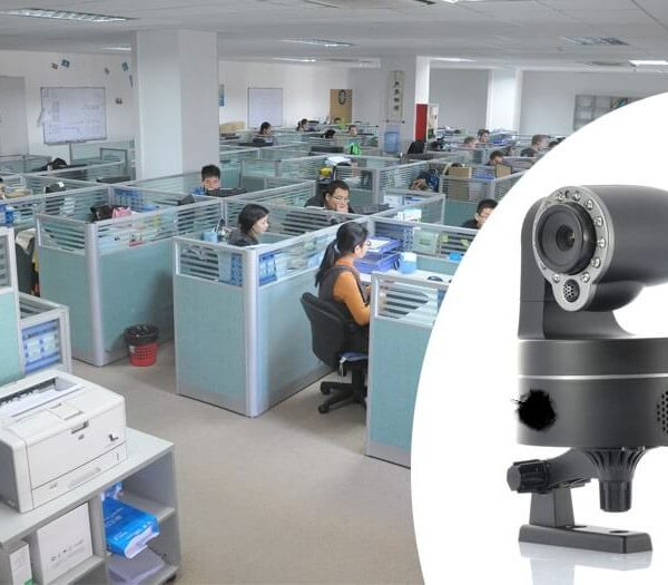 pan tilt ip camera motion detection