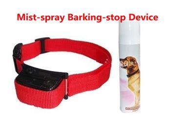 intelligent mist spray barking stop dog